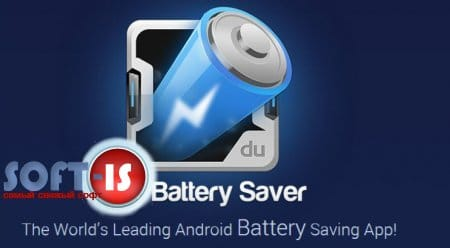 DU Battery Saver Pro Rus [Android]